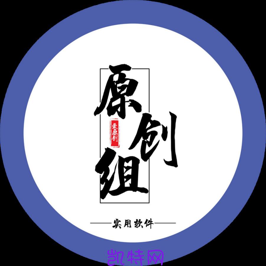【原创修改】梦雪AIDEv3.2.190715_汉化修改版