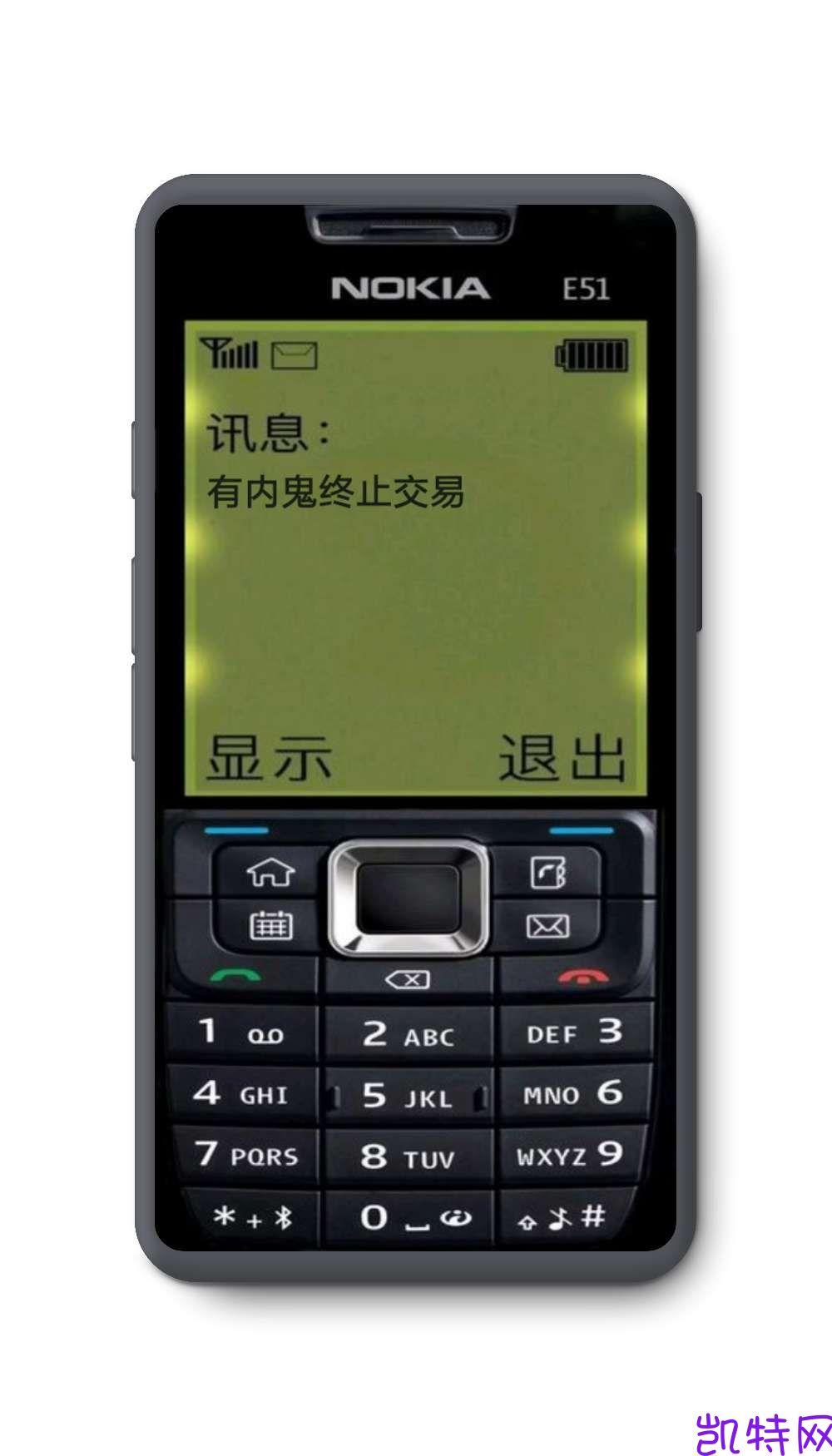 【原创开发】诺基亚短信生成 1.0 软件简洁 界面优美 内鬼强大