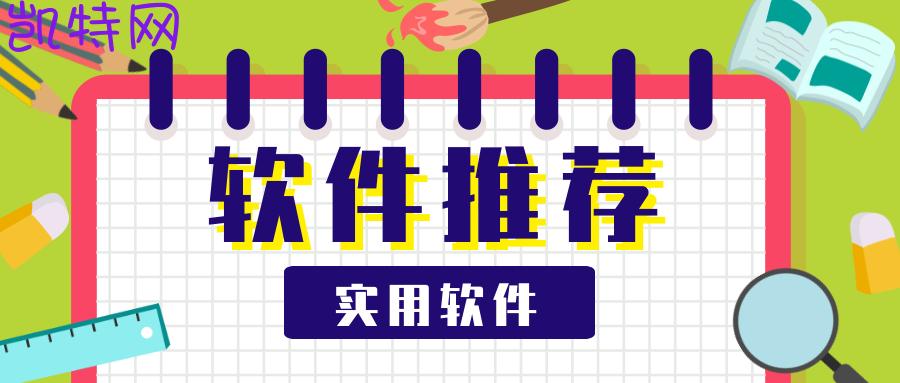 【原创修改】免费海报制作v2.28.0