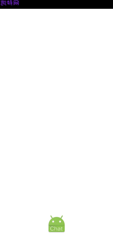 【原创开发】微信扣字最新版本
