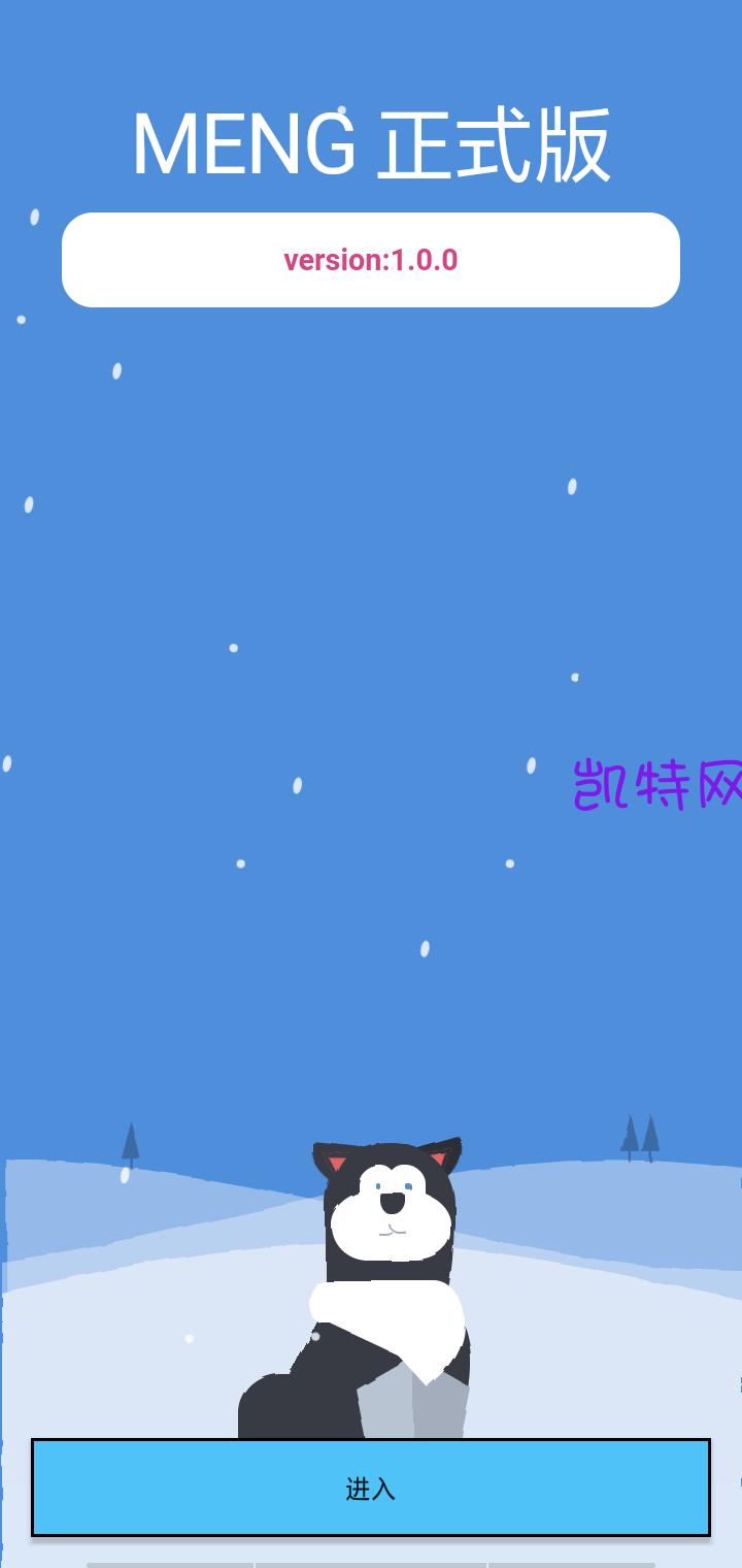 【原创】MENG 网易云音乐下载