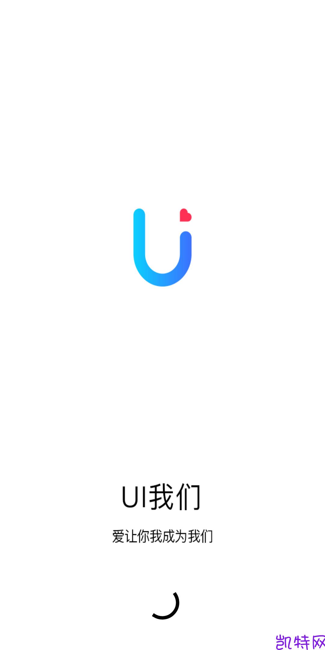 【原创】Hey UI源码市场