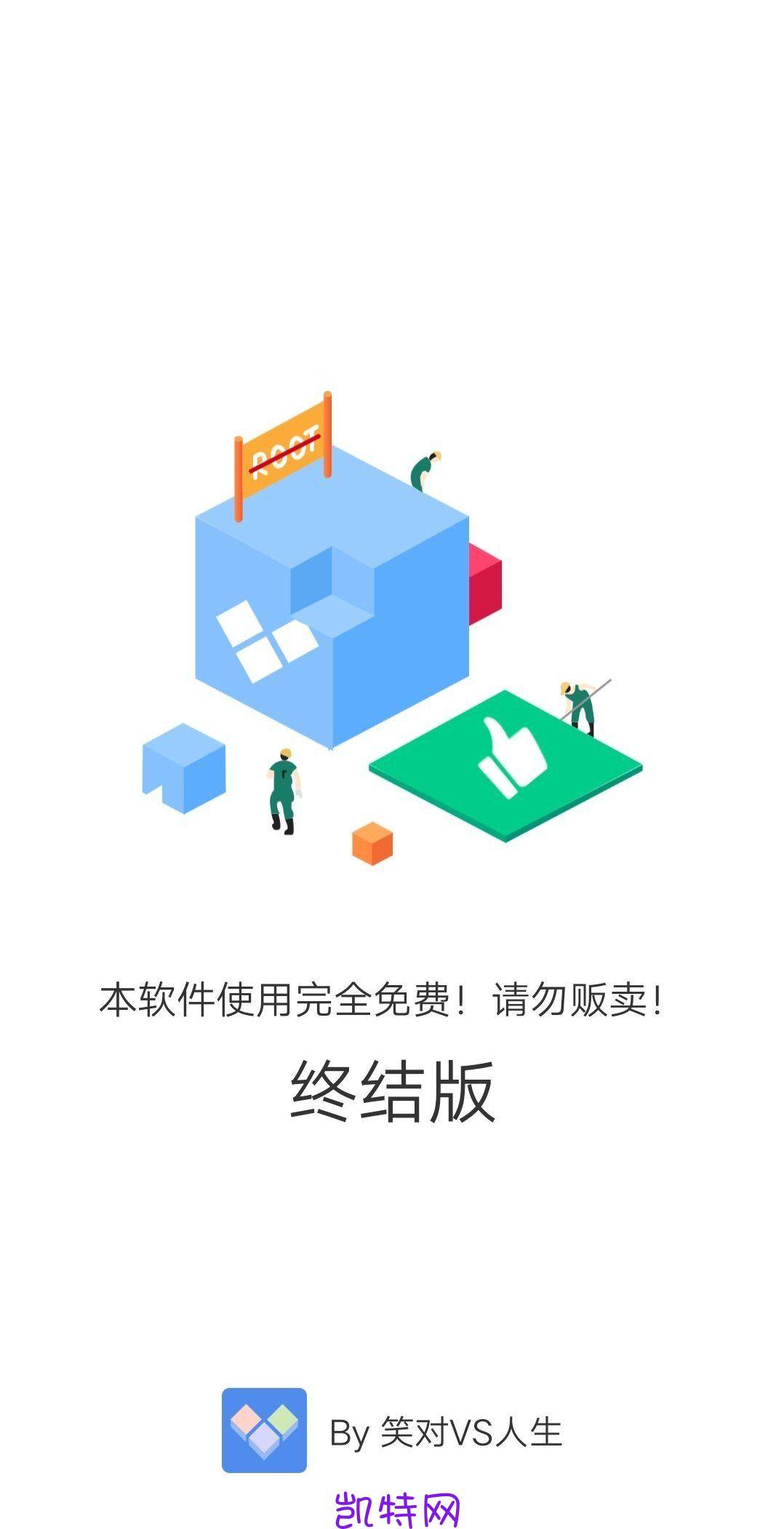 【分享】多开分身 终结版本 王者荣耀修改虚拟定位