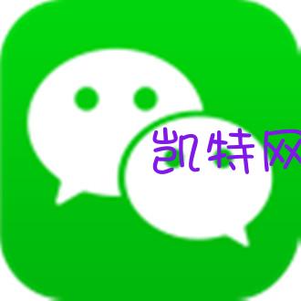 【原创分享】微信竖立名