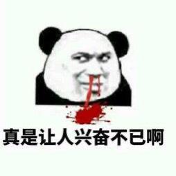 嘀嘀动画VIP版/白嫖全部付费动漫/下载/投屏/动漫大全/快进