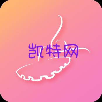 【原创软件】优美.ver.1.3