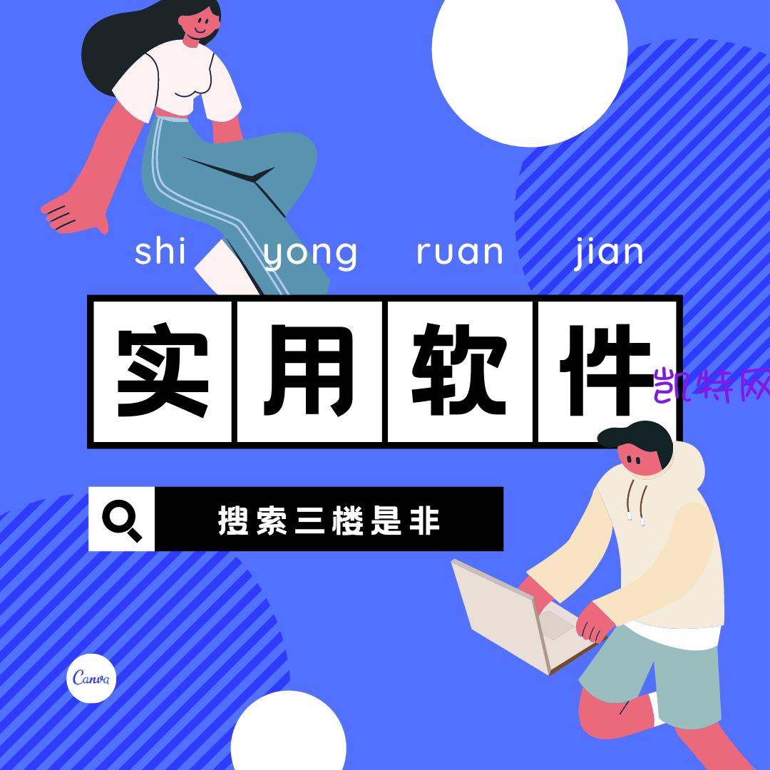 【原创修改】搜书大师 v20.12●已解锁VIP●小说一网打进