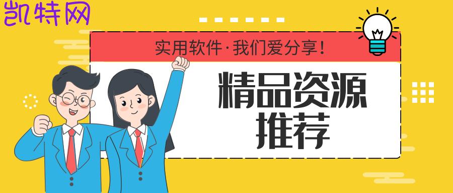 【原创修改】搜狗阅读6.3.60已解锁VIP书源广装机必备!