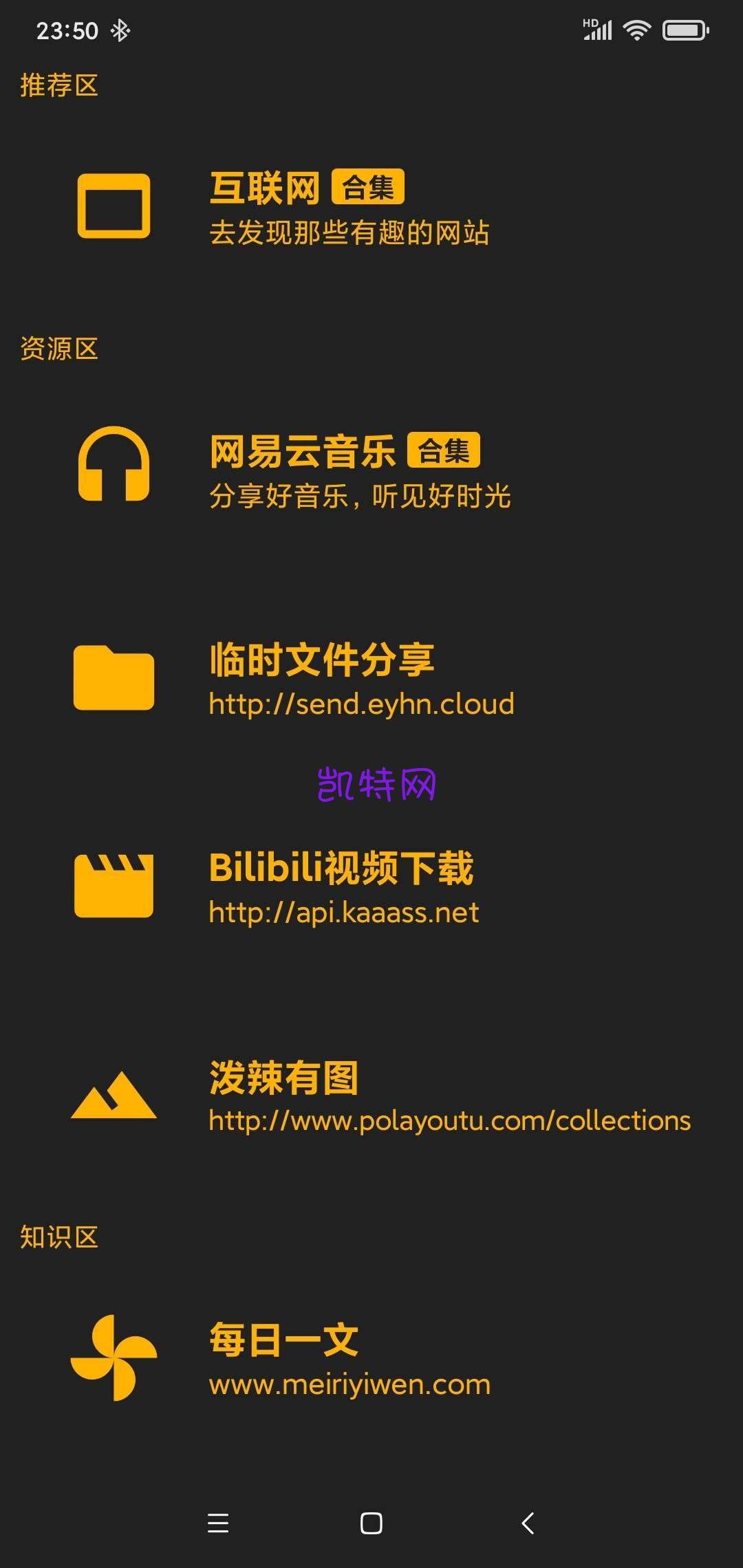 【原创软件】调用 UI,功能优化