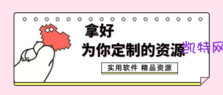 【分享】全网免费小说搜索v1.2.4清爽版★全网的小说任你看