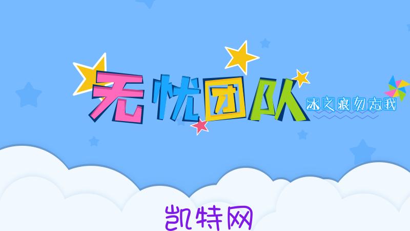 【无忧原创】我也是大侠v1.6.6