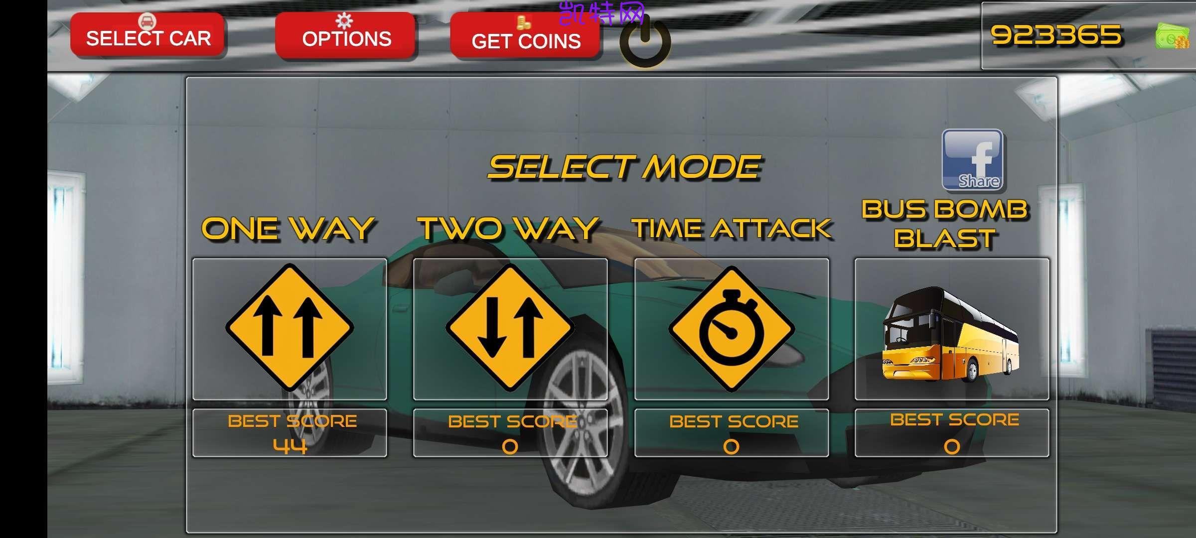 【无邪原创】Ultimate Hot Wheels.v.7.0