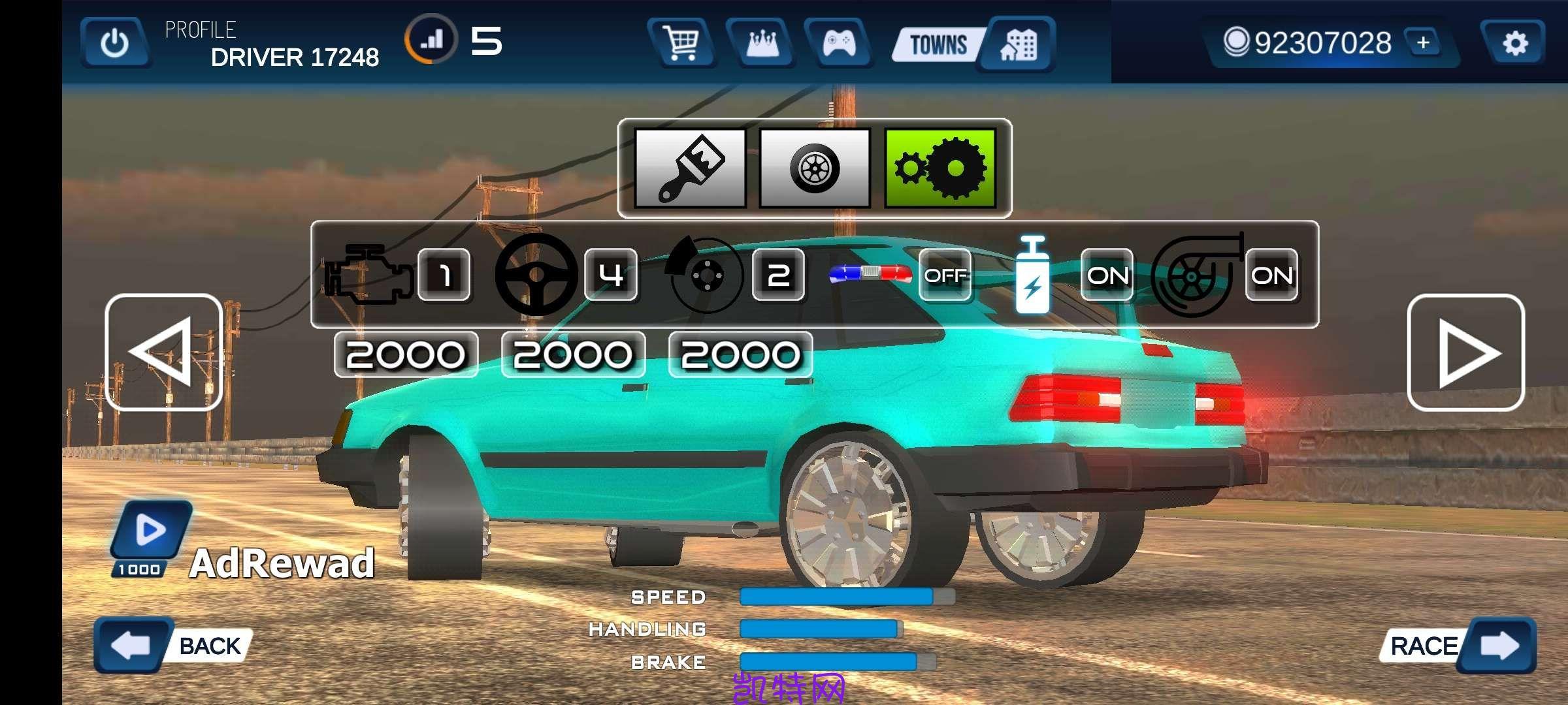 【无邪原创】Traffic Game Racer.ver.1.3