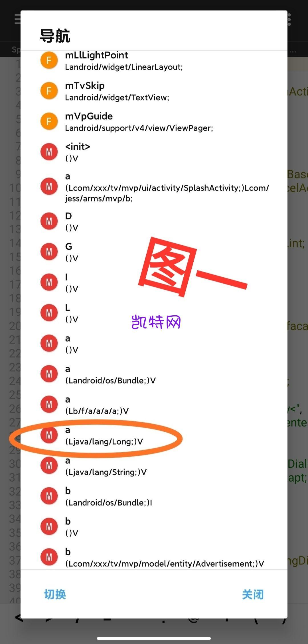 [教程] U5影视 启动广告/会员/免登陆