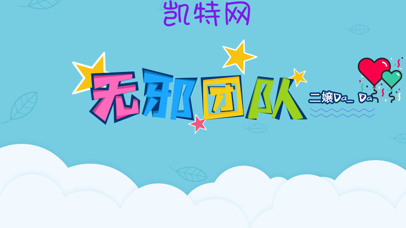 【无邪原创】影子战士.ver.1.37.1