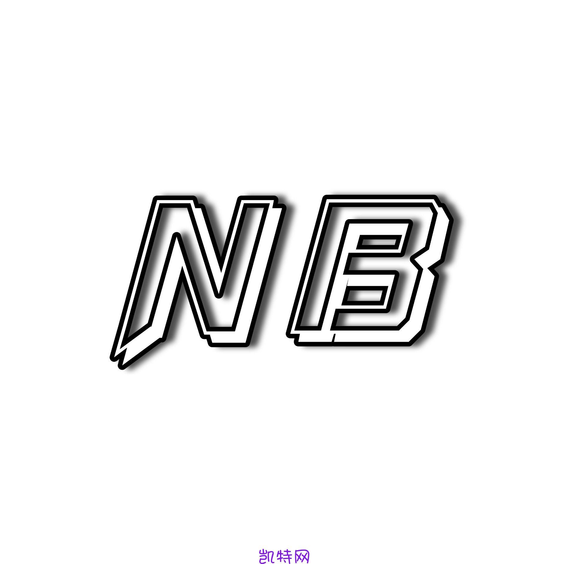 【NB】汤头条新版xx教程(无连接)