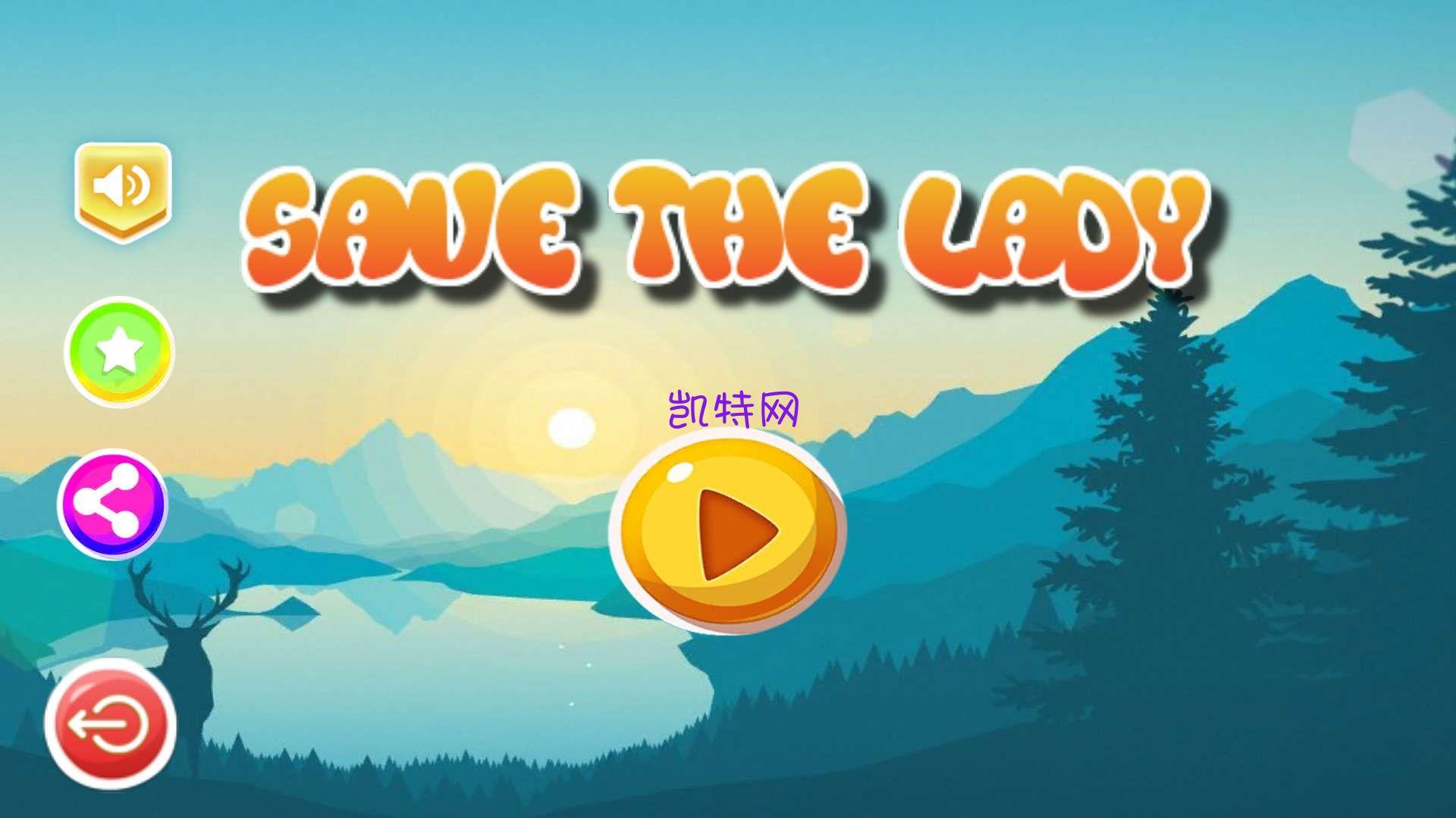 【无忧原创】Save The Lady_V0.26