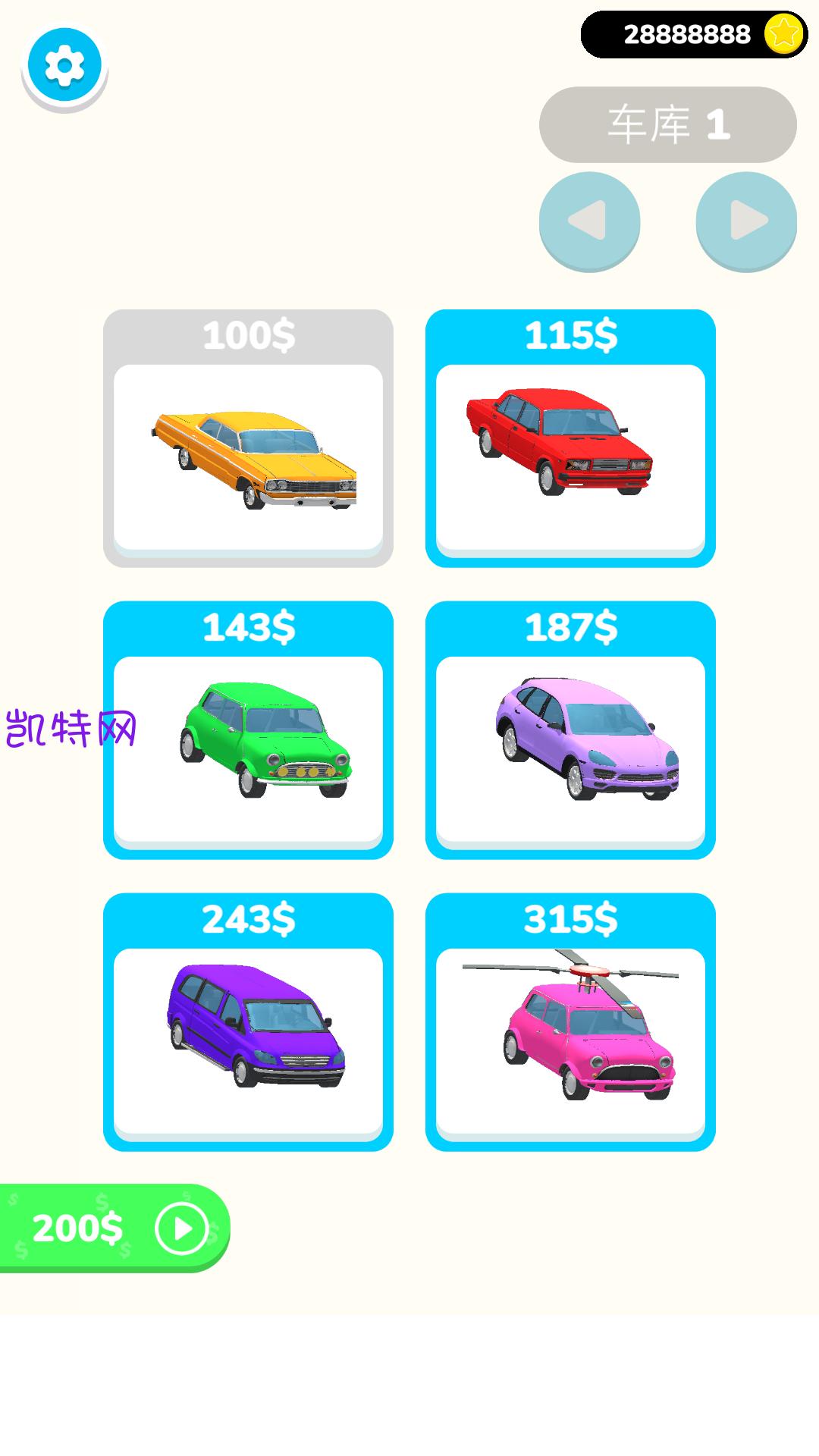 【无忧原创】Fury Cars_V0.4.6
