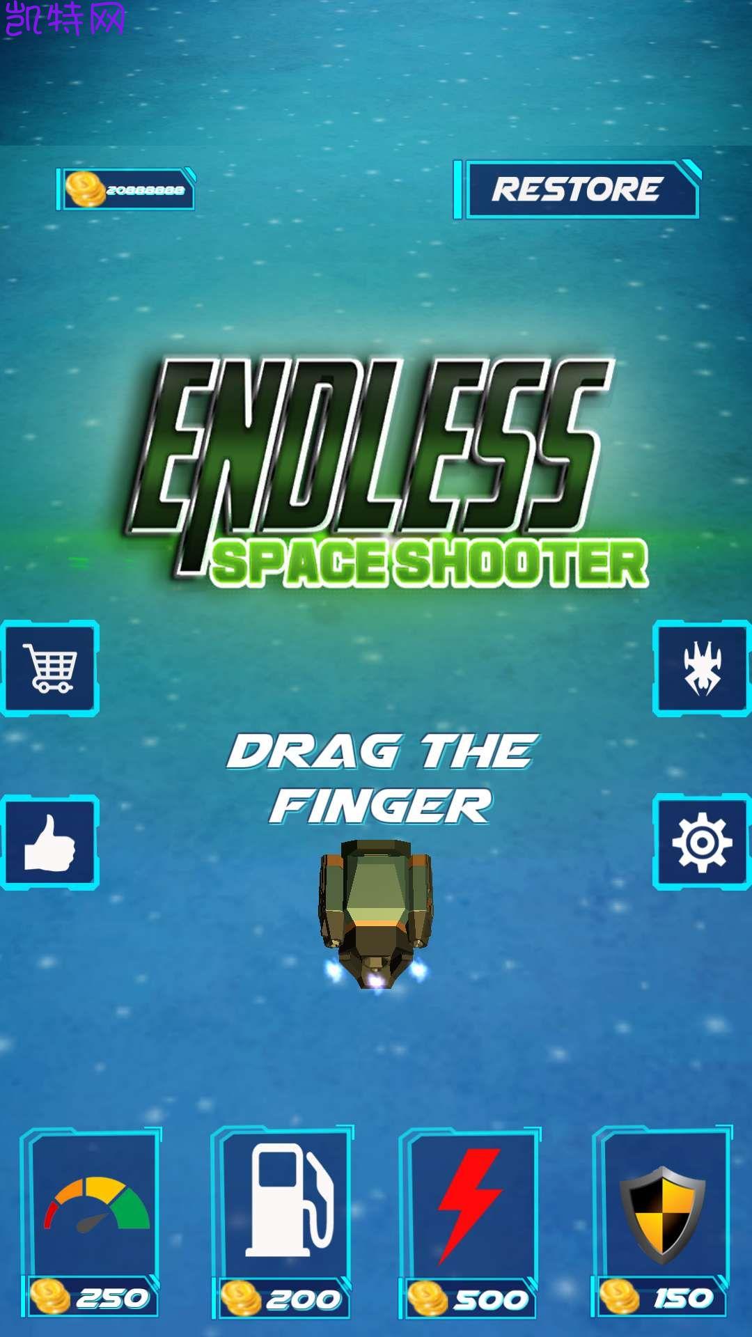 【无忧原创】Endless Space Shooter_V1.7