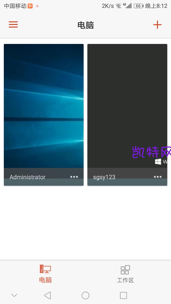 【工具】Microsoft远程桌面v10.0.10.1129汉化