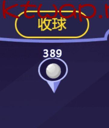 【辰玉】【微信小游戏集合】微信小游戏修改教程8
