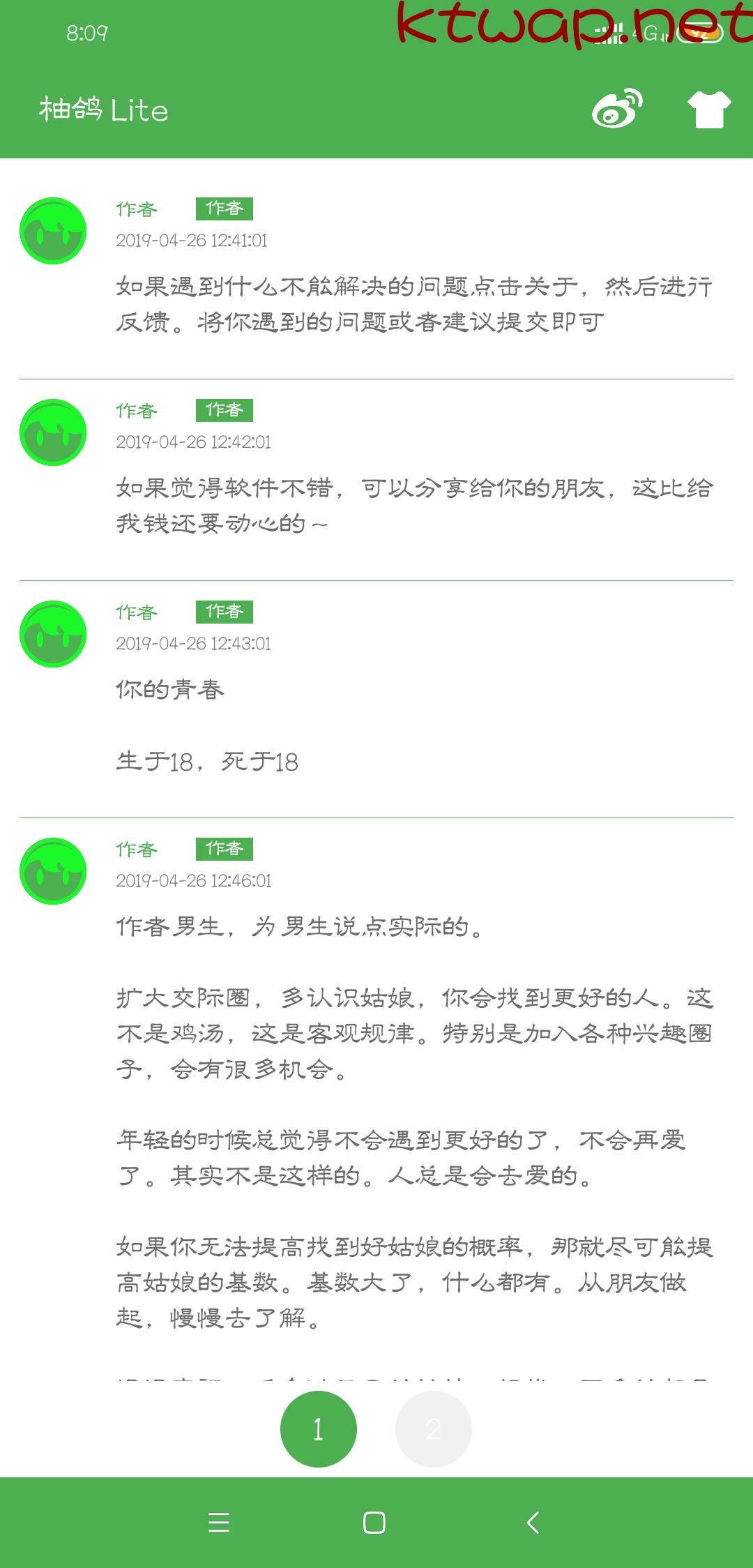 【原创首发】实用工具箱v1.0 安全绿色无毒